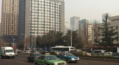 Photo of Library 青岛图书馆 Qingdao Library at 延吉路, 青岛市, 山东, China