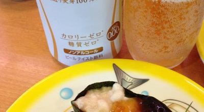 Photo of Sushi Restaurant かっぱ寿司 貝塚店 at 小瀬1-27-1, 貝塚市, Japan