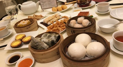 Photo of Chinese Restaurant Lei Garden Restaurant 利苑酒家 at 1/f, Cnt Tower, 338 Hennessy Rd, Wan Chai, Hong Kong