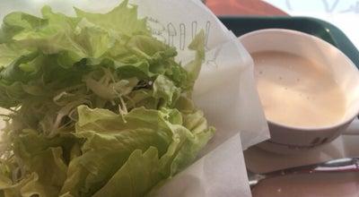 Photo of Burger Joint モスバーガー 千葉EXビル店 at 富士見2丁目14-1, 千葉市中央区 260-0015, Japan