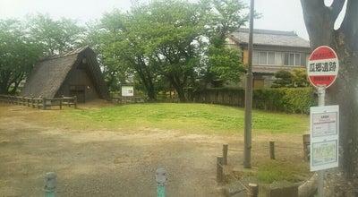 Photo of Historic Site 瓜郷遺跡 at 瓜郷町寄道, 豊橋市 440-0092, Japan