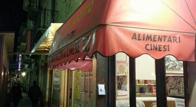 Photo of Chinese Restaurant Rosticceria Cinese Da Lin at Via Bartolomeo Guidobono, 106, Savona, Liguria 17100, Italy
