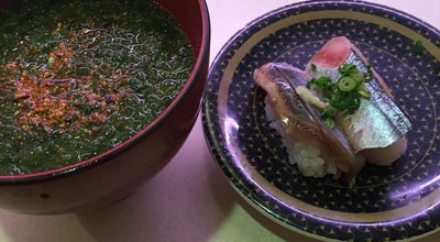 Photo of Sushi Restaurant はま寿司 鹿嶋佐田店 at 佐田624-1, 鹿嶋市 314-0027, Japan