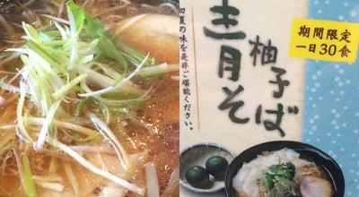 Photo of Ramen / Noodle House もちもちの木 白石蔵王店 at Japan