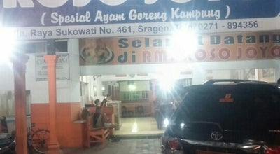Photo of Asian Restaurant Rumah Makan ROSOJOYO Sragen at Jl. Raya Sukowati No. 461, Sragen, Indonesia