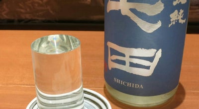 Photo of Sake Bar はせ川 岡崎本店 at 明大寺本町4-9, 岡崎市, Japan
