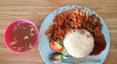 Photo of Chinese Restaurant Restoran Gembira at Malaysia