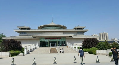 Photo of History Museum 西安博物院 Xi'an Museum at 西安, China