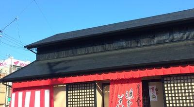Photo of Candy Store 追分羊かん 大曲店 at 入江3-10-29 424-0831, Japan