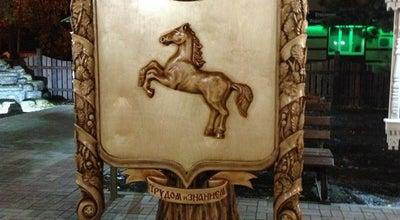Photo of Museum Сквер Деревянного Зодчества at Russia