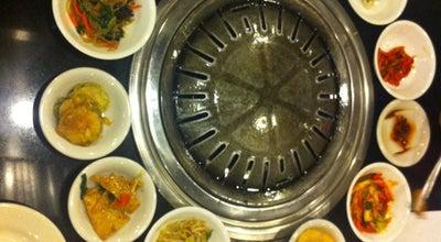 Photo of Korean Restaurant Seoul Korean BBQ & Sushi at 2080 S Havana St, Aurora, CO 80014, United States