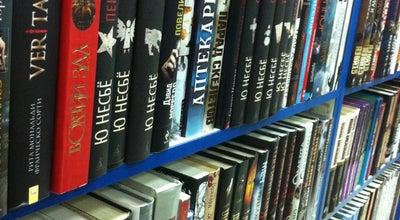 Photo of Bookstore Новый книжный at Фестивальная, Москва, Russia