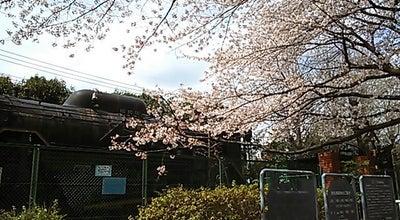 Photo of Park 小手指公園 at 小手指町1-32, 所沢市 359-1141, Japan
