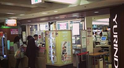 Photo of Bookstore 有隣堂 横浜駅西口ジョイナス店 at 西区南幸1-4, 横浜市 220-0005, Japan
