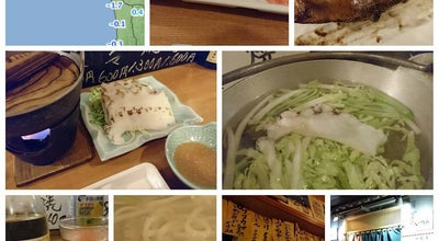 Photo of Diner 居酒屋いつみ at Japan