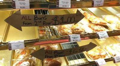 Photo of Bakery Sogo Bakery at 39055 Cedar Blvd, Newark, CA 94560, United States