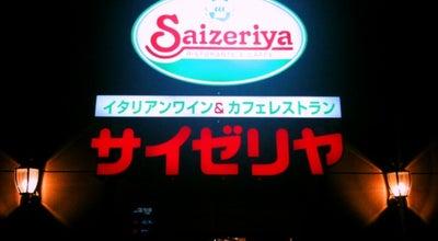 Photo of Italian Restaurant サイゼリヤ 岡山富田店 at 北区富田516-13, 岡山市, Japan