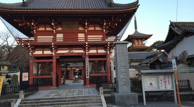 Photo of Temple 子安観音 at 寺家3-2-12, 鈴鹿市 510-0254, Japan