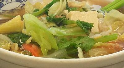 Photo of Vietnamese Restaurant Pho Saigon City at 4275 Rosewood Dr, Pleasanton, CA 94588, United States