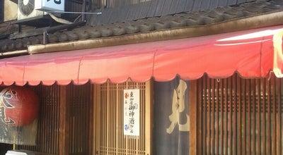 Photo of Japanese Restaurant 伏見 at 東山区二町目76, 京都市 605-0001, Japan