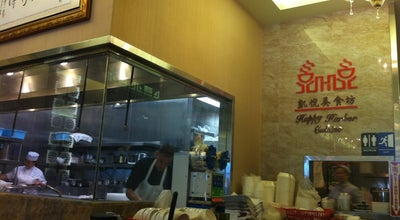 Photo of Chinese Restaurant Happy Harbor Cuisine at 736 E Valley Blvd, Alhambra, CA 91801, United States