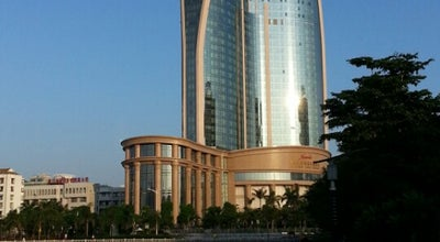 Photo of Hotel Xiamen • Kempinski Hotel at No.98 Hubin Middle Road, Siming District, Xiamen, Fu 361004, China