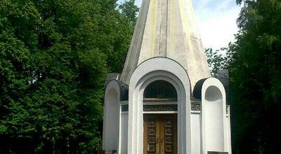 Photo of Monument / Landmark Часовня в честь 900-летия Рязани at Соборный Парк, Рязань 390000, Russia