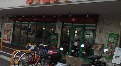 Photo of Italian Restaurant サイゼリヤ ライフガーデン潮芦屋店 at 海洋町9-2, 芦屋市 659-0035, Japan