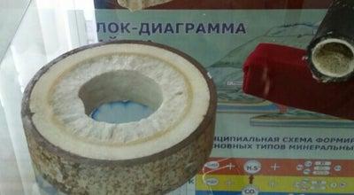 Photo of History Museum Краеведческий музей at Pyatigorsk, Russia