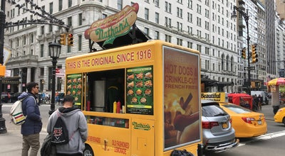 Photo of Fast Food Restaurant Nathan's Famous at 761 7th Ave, New York, NY 10019