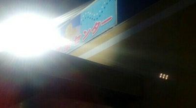 Photo of Spa 石岡健康センター at 真家2633-3, 石岡市 315-0121, Japan