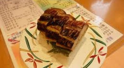 Photo of Sushi Restaurant くるくる寿司ほがらか亭 at 成和1丁目1009-1, 福井市 918-8239, Japan