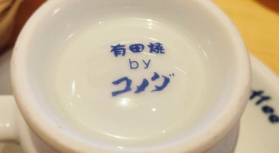 Photo of Cafe コメダ珈琲店 山形南舘店 at 南館西1-1, 山形市, 山形県 990-2465, Japan