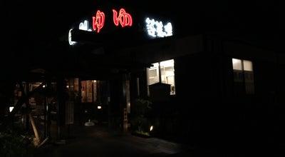 Photo of Spa 島田蓬莱の湯 at 旭2-1-30, 島田市 427-0018, Japan