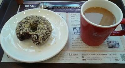Photo of Donut Shop ミスタードーナツ 千歳ショップ at 栄町6-51, 千歳市 066-0062, Japan