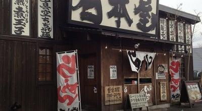Photo of Food 岩本屋 福井本店 at 光陽2-10-15, 福井市 910-0026, Japan