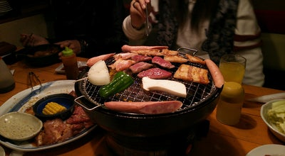 Photo of BBQ Joint しちりん家 at Nishio, Japan