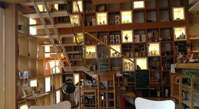 Photo of Cafe Retro / mojocoffee at 五權西路一段116號, Taichung, Taiwan