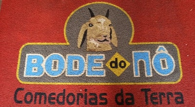 Photo of Brazilian Restaurant Bode do Nô at Av. Min. Marcos Freire, 407, Olinda 53030-000, Brazil