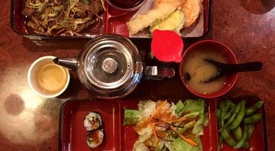 Photo of Sushi Restaurant Kisara Sushi at 86 Gordon Street, Guelph, On, Canada