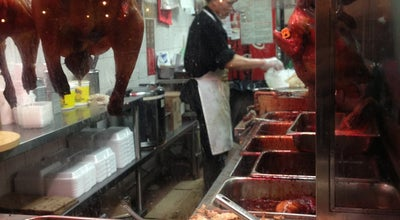 Photo of Chinese Restaurant Wah Fung No. 1 Fast Food at 79 Chrystie St, New York, NY 10002, United States