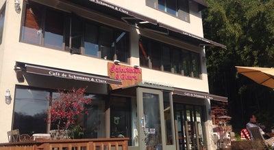 Photo of Coffee Shop 논실커피 로스터스 at 남구 희망대로514번길 46, 포항시 37659, South Korea