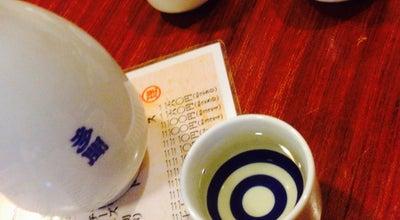 Photo of Sake Bar 忠孝(ちゅうこう) at 若松町3丁目12, Yokosuka, Japan