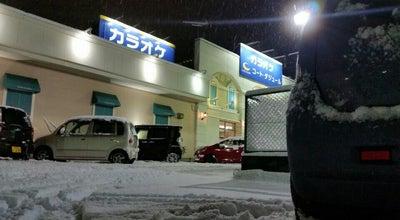 Photo of Karaoke Bar コート・ダジュール 上越店 at 新潟県上越市土橋1594-3, 上越市 943-0821, Japan