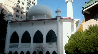 Photo of Mosque 부산이슬람사원 (Busan Al-Fateh Masjid) at 금정구 금단로 113-13, Busan 609-811, South Korea