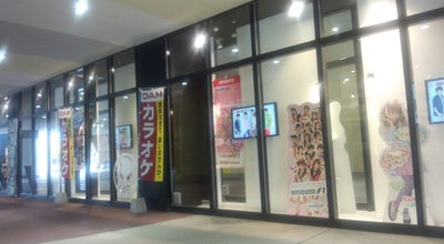 Photo of Karaoke Bar エミーズ★カラオケ Emie's KARAOKE at 大字筒井850, 伊予郡松前町, Japan