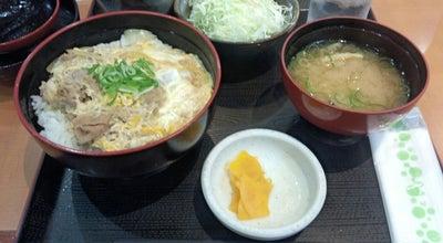 Photo of Japanese Restaurant かつ処 季の屋 イオンモール新居浜店 at 前田町8-8, 新居浜市 792-0007, Japan