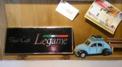 Photo of Italian Restaurant legame at 木売2-6-5, 吉川市 342-0045, Japan