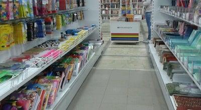 Photo of Bookstore Читай-город at Ул. Железной Дивизии, 6/13, Ulyanovsk, Russia