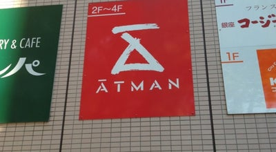 Photo of Arts and Crafts Store 京王アートマン 府中店 at 府中町1-2-1, 府中市 183-0055, Japan